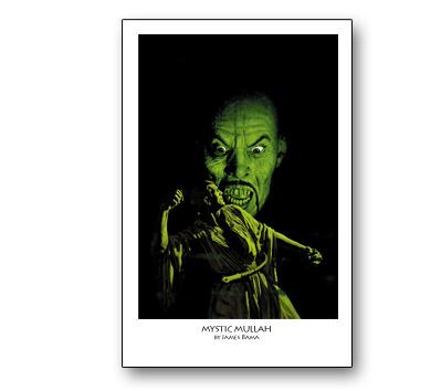 DOC SAVAGE # 4: MYSTIC MULLAH Print (unsigned)