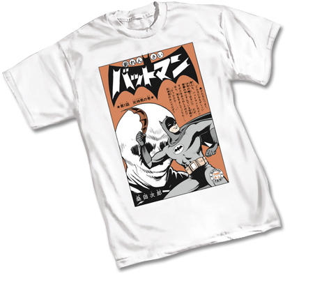 BAT-MANGA I T-Shirt by Jiro Kuwata